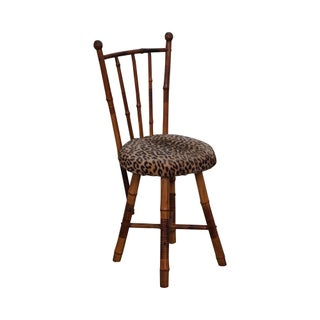 Antique Burnt Bamboo Side Chair With Leopard Print Seat For Sale