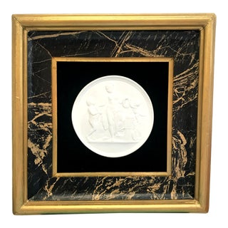 1960s Vintage Framed Designer Neoclassical Intaglio Relief For Sale