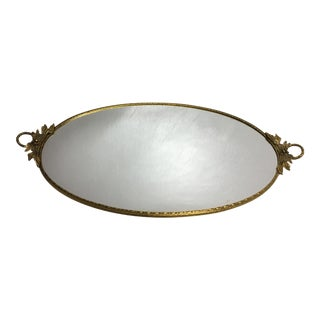 Hollywood Regency Goldtone Oval Dresser Mirror