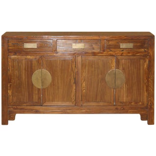 Asian Style Elm Sideboard For Sale