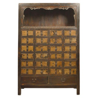 18th Century Ming Apothecary Cabinet For Sale