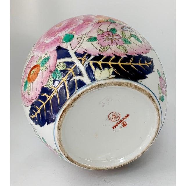 Vintage 1950s Tobacco Leaf Porcelain China Vase Jar Chinese Export For Sale In Miami - Image 6 of 10