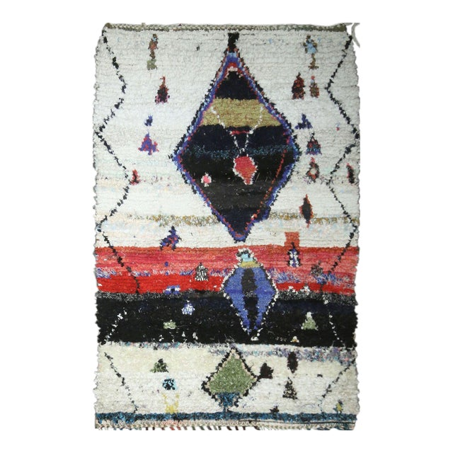 Vintage Mid-Century Hand-Knotted Moroccan Rug - 4′2″ × 6′4″ For Sale