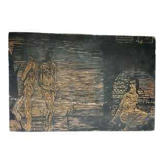 Late 20th Century Nude Scene Woodcut Printing Block For Sale