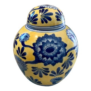 1970s Blue and Yellow Chinoiserie Ginger Jar For Sale