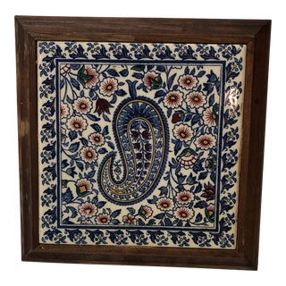 Hand Painted Paisley Ceramic Persian Tile Trivet Inset in Wooden Frame With Wooden Backing For Sale