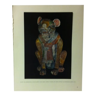 "Circa 1960 ""Zapotec Urn Representing a Jaguar"" Treasures of Ancient America Mounted Print For Sale"
