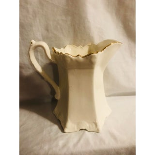 """Late 20th Century Handmade Monogrammed """"P"""" Pitcher Preview"""