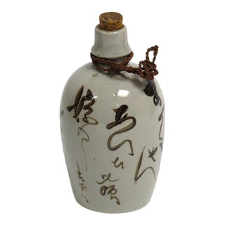 1940s Ceramic Wine Bottle For Sale