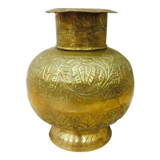 Vintage Etched Brass Vessel