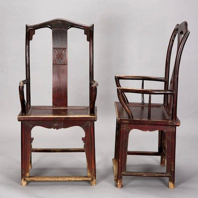 Pair 19th Century Chinese Yoke Back Elm Armchairs - Image 4 of 7