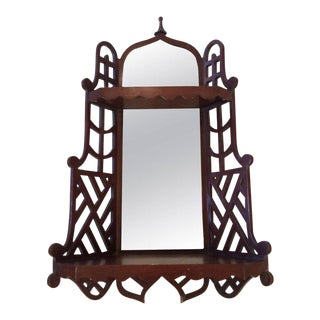 Mahogany & Aged Mirror Wall Shelf Bracket