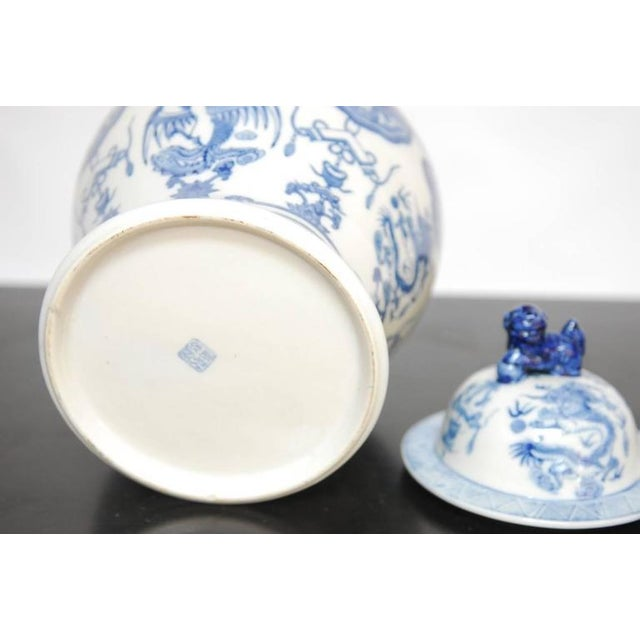 Chinese Blue and White Porcelain Ginger Jar - Image 5 of 7