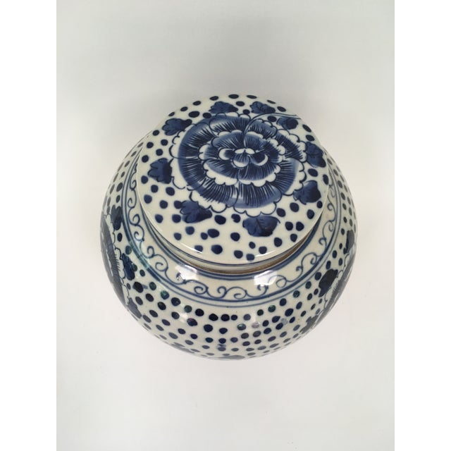 Blue and White Porcelain Peony Ginger Jar For Sale - Image 4 of 5