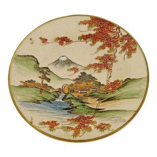 Satsuma Meiji Period Shimazu Bowl For Sale