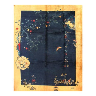 """Pasargad N Y Antique Chinese Nickle Area Rug - 9' X 11'7"""" For Sale"""