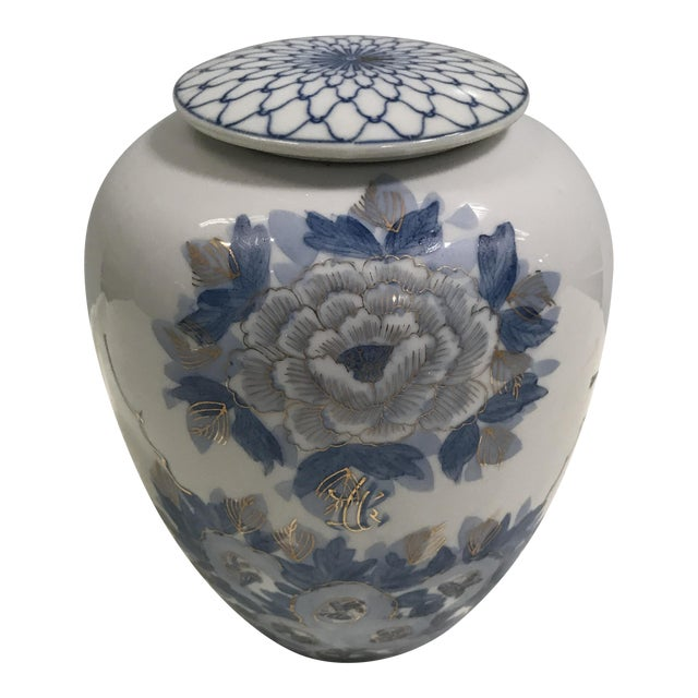 Hand-Painted Chrysanthemum Jar - Image 1 of 8