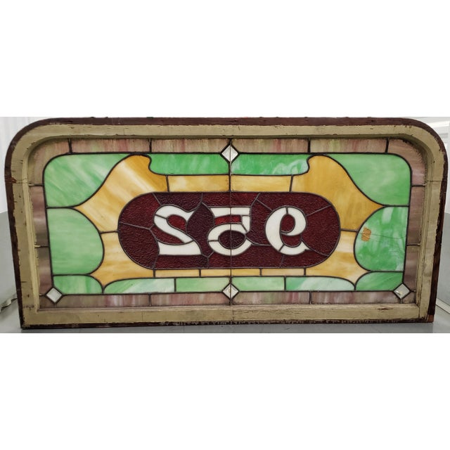 19th Century Stained Glass Victorian House Number Window Panel C.1880 For Sale - Image 11 of 12