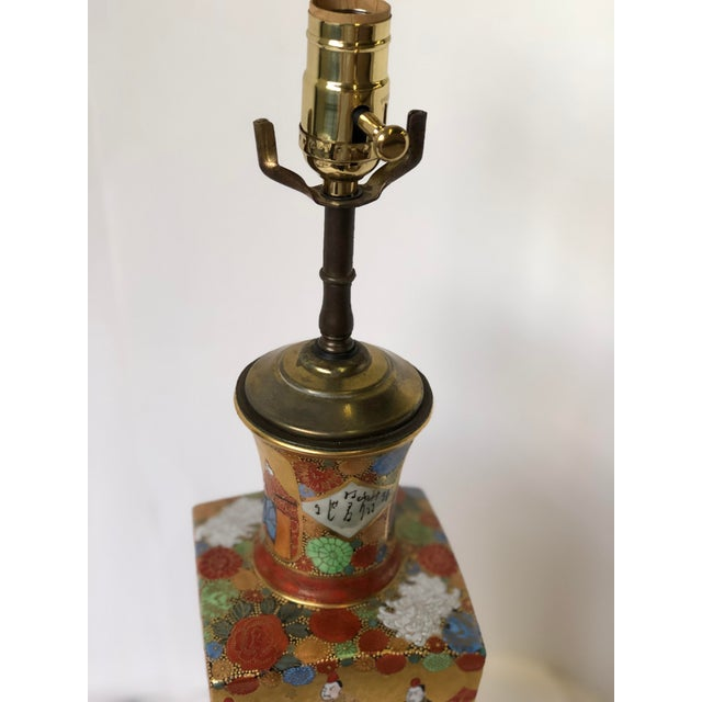 Gold Kutani Vase as Lamp For Sale - Image 8 of 11