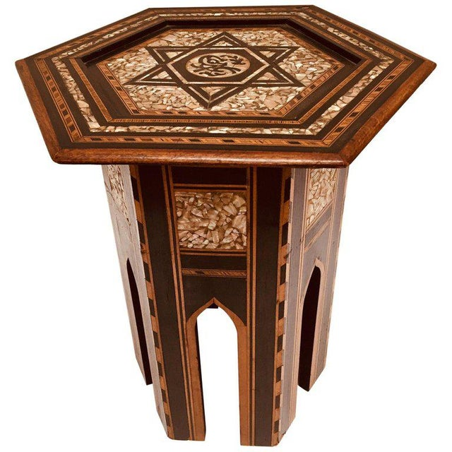 19th Century Moorish Mother-Of-Pearl Inlaid Table For Sale - Image 13 of 13
