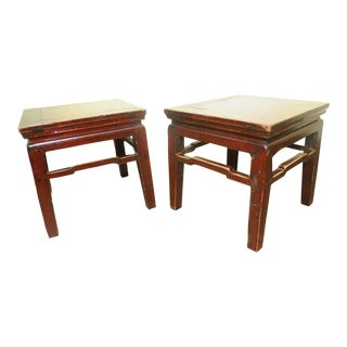 Antique 1800s Chinese Ming Meditation Bench/End Tables - a Pair For Sale