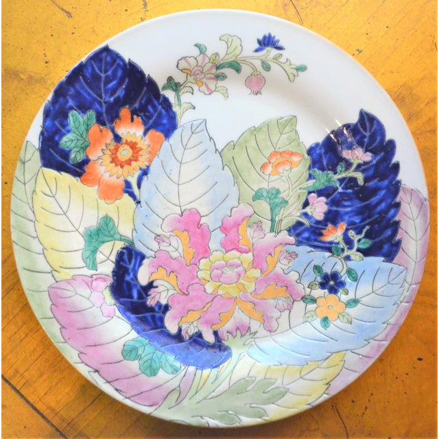 This is a beautiful Tobacco Leaf pattern Display plate. it is hand-painted in beautiful colors of blue, green, pink,...