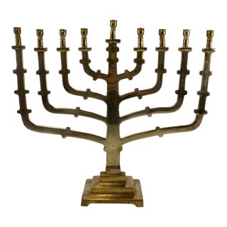 Vintage Mid Century Modern Brass Menorah For Sale