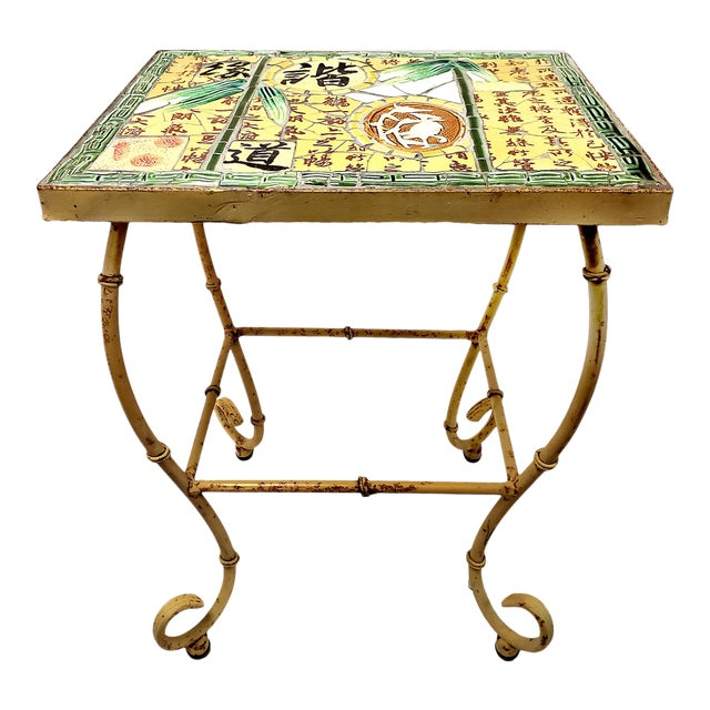 Vintage Asian Chinoiserie Wrought Iron & Tile Top Side Table For Sale