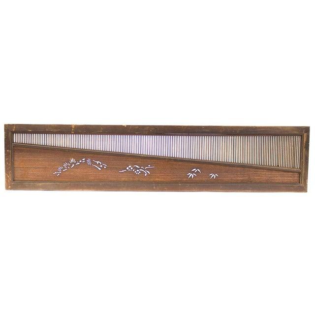 Japanese Japanese Ranma Sugi Cedar Transom Screen For Sale - Image 3 of 3