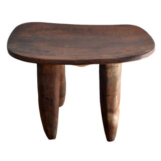 Vintage African Senufo Stool For Sale