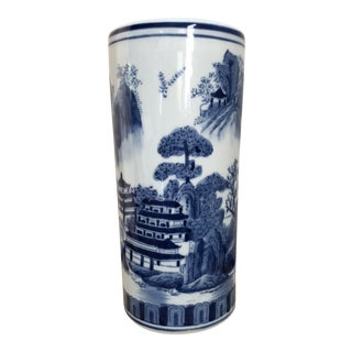 Late 20th Century Vintage Blue and White Vase For Sale