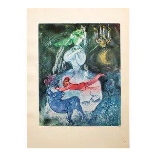 "1947 Marc Chagall ""The Sleepwalker"" Original Period Parisian Lithograph For Sale"