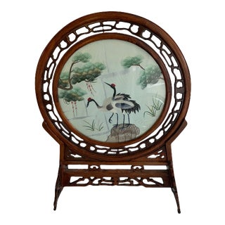Antique Chinese Double-Sided Embroidered In-Display Rosewood Stand For Sale