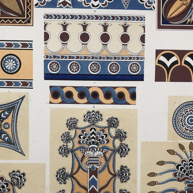 Late 19th Century Persia and Nineveh Plate From Grammar of Ornament For Sale - Image 5 of 10