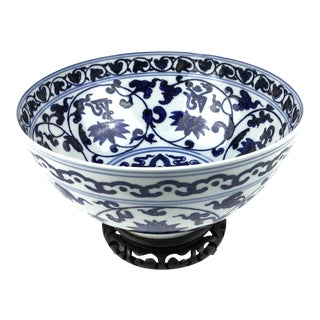 Antique Chinese Blue & White Fruit Bowl For Sale