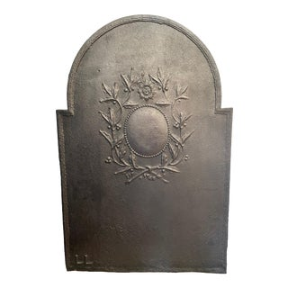 19th Century French Polished Iron Fireback For Sale