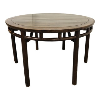 19th Century Chinese Jumu Elm Round Table For Sale