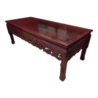 Chinese Rosewood Table For Sale