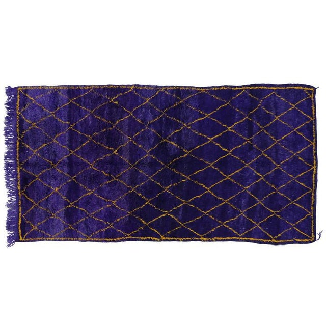 Contemporary Berber Moroccan Rug with Boho Chic Style in Purple and Gold For Sale - Image 5 of 8
