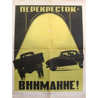 Original Vintage Soviet Driving Poster, 1963, Attention at Intersection For Sale