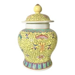 Small Vintage Chinoiserie Yellow Urn For Sale