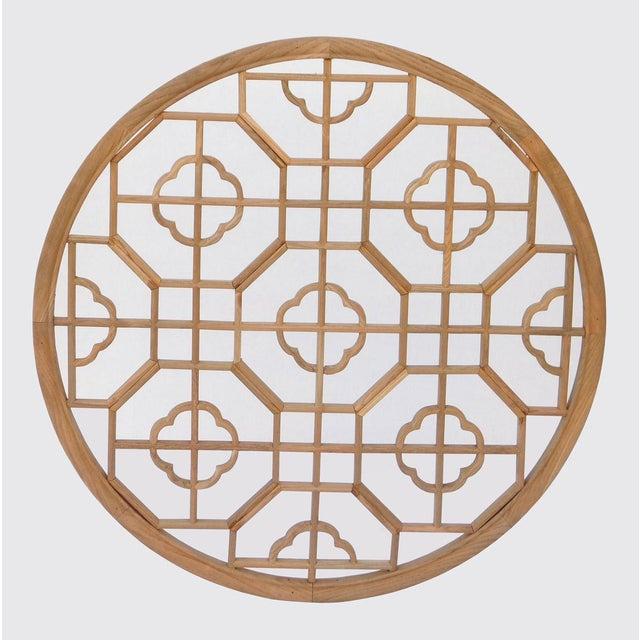 Chinese Geometric Wall Panel - Image 4 of 5