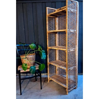 Boho Chic Rattan Wicker Folding Bookshelf Preview