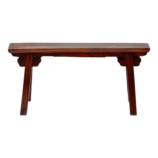 19th Century Chinese Elm Wood Bench For Sale