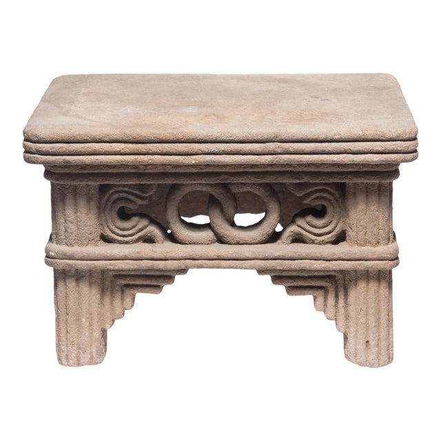 Chinese Ming Interlocking Ring Stone Table For Sale