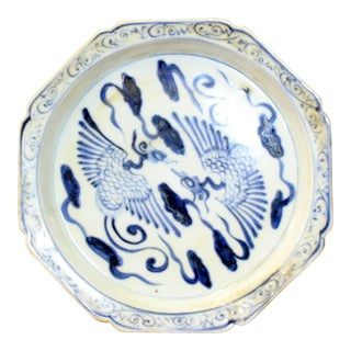 Chinese Blue White Octagonal Oriental Phoenix Graphic Porcelain Plate For Sale