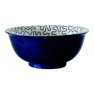 Venezia Blue Porcelain Bowl For Sale