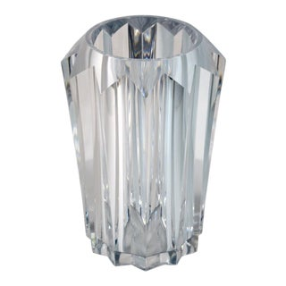 1970s Clear Lucite Starburst Shape Wine Cooler For Sale
