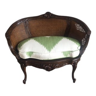 Vintage French Cane Aerin Lauder Cushion Settee For Sale