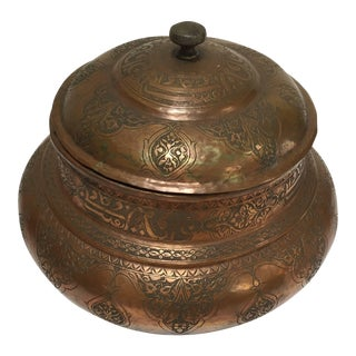 Persian Tinned Copper Jar With Lid For Sale